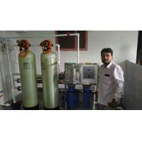 Buy cheap 1000lph ro plant from wholesalers