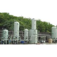 Buy cheap Demineralised Water Treatment Plant. from wholesalers