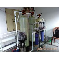 Buy cheap RO plant with softner systems from wholesalers