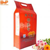 Buy cheap 5KG Handle Plastic Rice Packing Pouch from wholesalers