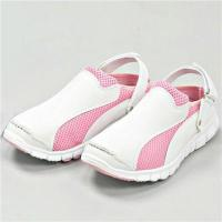 Buy cheap shoes series Nurse shoes from wholesalers