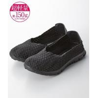 Buy cheap shoes series Light weight women shoes from wholesalers