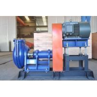 Buy cheap Double Stages Slurry Pump from wholesalers
