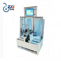 Buy cheap High precision motor rotor automatic positioning dynamic balance machine from wholesalers