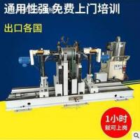 Buy cheap YYQ-160DW(XZ) Double drive correction automatic positioning balance machine from wholesalers