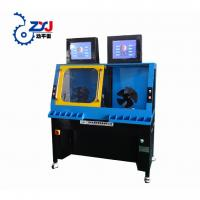 Buy cheap ZQD-5WD Special fan blade industry Fan machine Double station self-driving balance machine from wholesalers