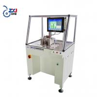 Buy cheap Computer balance machine automatic positioning horizontal double from wholesalers