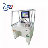 Buy cheap YD-16DW Horizontal single support automatic positioning and balancing machine from wholesalers