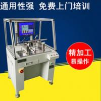 Buy cheap YYQ-16DW horizontal double support automatic positioning and balancing machine from wholesalers