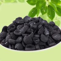 Buy cheap Shell Activated Carbon from wholesalers