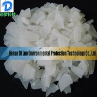 Buy cheap Aluminium Sulphate Water Purification Agent from wholesalers