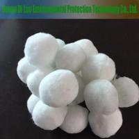 Buy cheap Fiber Ball Filter Fiber Ball Filter Media from wholesalers