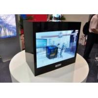 China Advertising light box Transparent LCD Display Remote Control wholesale