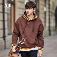 China High Quality New Latest Design Men;s Causal Pullover Hoodie wholesale