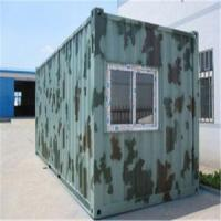 China Movable Container House Lighting Roof house wholesale