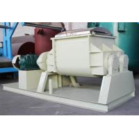 China Polyester Putty Mixer Hydraulic Tilting Dual Z Blades Mixer wholesale