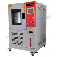 Quality Laboratory Conditioning Chamber YS751T for sale