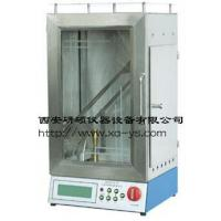 Buy cheap 45 Degree Flammability Tester YG815E from wholesalers