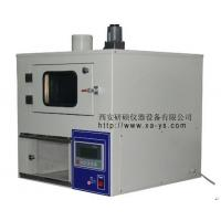 Buy cheap Product Gas Fume Chamber YG107 from wholesalers