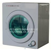 Buy cheap Standards Tumble Dryer Y743 from wholesalers