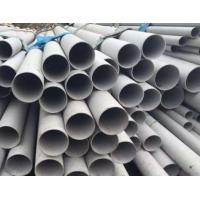 China ASTM A269 TP316L Stainless Steel Pipe wholesale