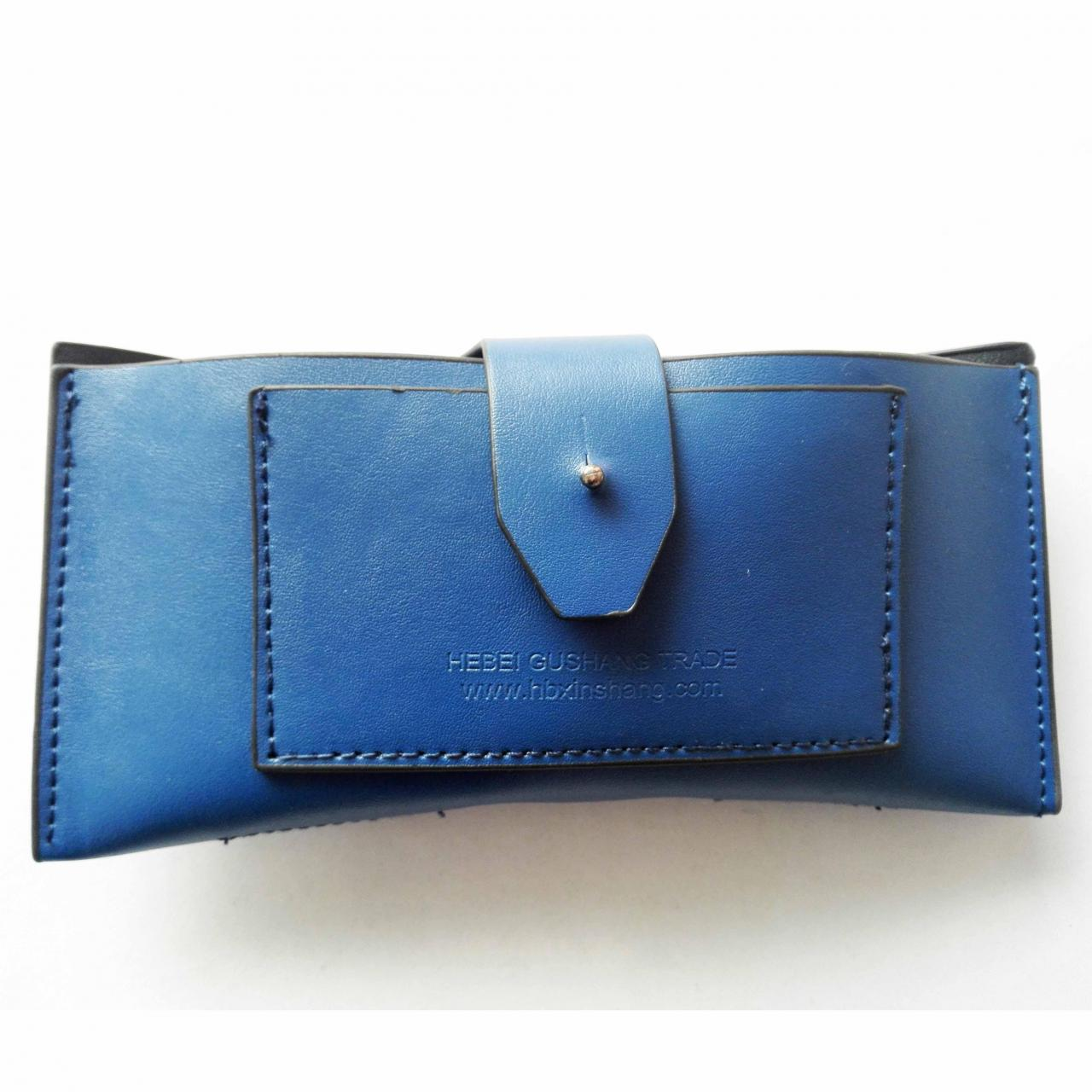 Buy cheap Soft Glasses Case RB7# 19*10*5.5 from wholesalers