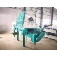 China Best sell turtle feed extruder machine pellet mill shrimp meal prawn feed machin wholesale