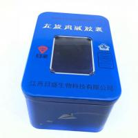 China Custom window tea tin boxes wholesale,metal window boxes on sale