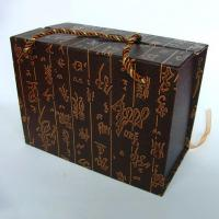 China HB-301# Gift Box Series wholesale