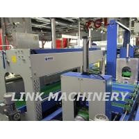 China Automatic fabric packing machine-color separating type on sale
