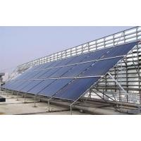 China Solar Power System Hs Code off Grid Solar Home Solar Electricity Generation System on sale