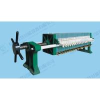 China BS315 frame type filter press on sale