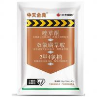 Buy cheap Herbicides ZTJD Carfentrazone-ethyl 10% WP Florasulam 50g/l SC MCPA-Na 56% SPX from wholesalers