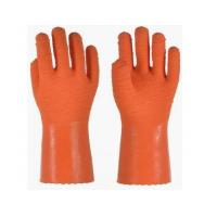 Buy cheap New Working Gloves G101 from wholesalers