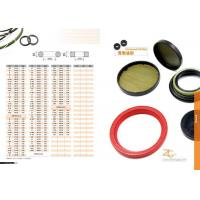 China Vc Oil Seal NBR Vc Oil Seal Oil Seal wholesale