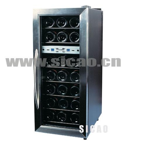 Mini Wine Fridge Images